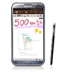 Samsung sells 5 million Galaxy Note 2 units in 2 months